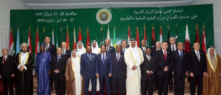 Article : Sommet arabe de Nouakchott : Après les lumières de la fête, l'obscure réalité nationale
