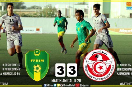 Article : Amical U-20 : la Mauritanie et la Tunisie se neutralisent 3-3 avec un arbitrage maison