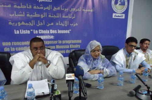 Article : Vatimetou Moussa Khaïry  prête pour coiffer la Commission nationale de la Jeunesse de l'UPR