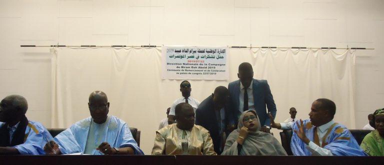 Article : Un nouveau leader politique nommé Birame Dah Abeid