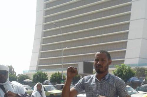 Article : Les Panafricanistes de Mauritanie ont manifesté ce matin à Nouakchott