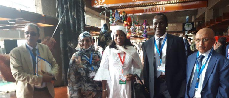 Article : A Nairobi, la Mauritanie participe à l'appel mondial pour accélérer les promesses de la CIPD,  25 ans après le Caire