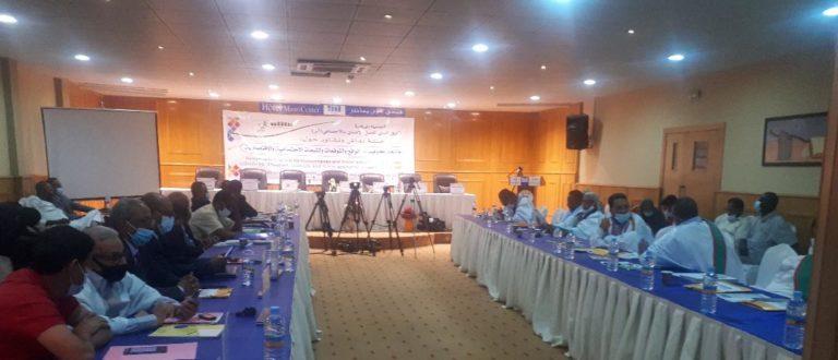 Article : Covid-19 en Mauritanie : une journée de débat pour l'action humanitaire et sociale
