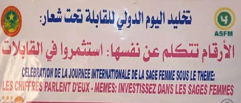 Article : En mode virtuel, les Sages-femmes de Mauritanie célèbrent leur journée internationale et réclament la règlementation de leur profession