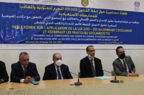 Article : Première activité du nouveau Commissaire aux droits de l'homme : « la Mauritanie a enregistré un bond qualitatif dans la lutte contre l'esclavage »